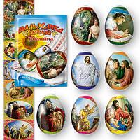 """Лента термоусадочная для Пасхальных яиц """"Библейная"""""""
