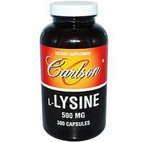 Carlson Labs, L-лизин, 500 мг, 300 капсул