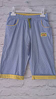 Детские трикотажные шорты  для мальчика 134-164