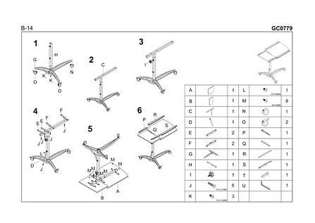 Стол для ноутбука B14 (Halmar), фото 2