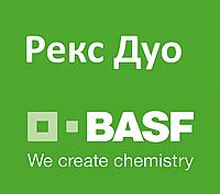 Фунгицид Рекс Дуо (канистра 10 л) - BASF