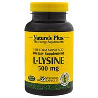 Natures Plus, L-лизин 90 овощных капсул