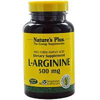 Natures Plus, L-аргинин, 500 мг, 90 вегетарианских капсул