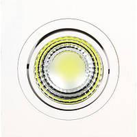 АКЦИЯ! Светильник потолочный (LED) ADRIANA-5