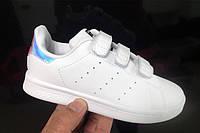 Детские кроссовки Adidas Stan Smith  белые
