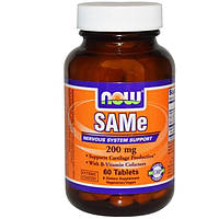 Now Foods, SAM-e (S-Adenosyl-L-Methionine), 200мг, 60таблеток