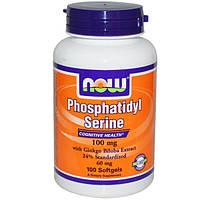 Now Foods, Фосфатидилсерин, 100 мг, 100 мягких капсул