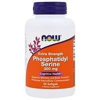 Now Foods, Extra Strength Phosphatidyl Serine, 300 mg, 50 Softgels