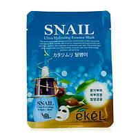 Ультра увлажняющая тканевая маска с экстрактом Улитки Ekel Ultra Hydrating Essence Mask Snail