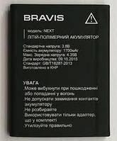 Аккумулятор для Bravis NEXT 1700 mah