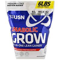 USN, Анаболический рост, шоколад, 6 фунтов (2,73 кг)