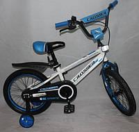 Двухколёсный Велосипед Azimut sports crosser 16д