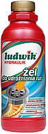 Гель для чистки труб Ludwik / 1 кг / 8 уп /