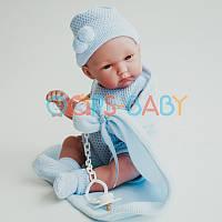 Пупс мальчик Llorens Pipo Newborn, 35 см