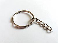Кольцо 25 мм с цепочкой для брелока