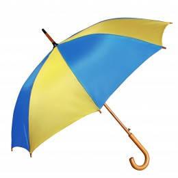 Зонт-трость желто-голубой под нанесение
