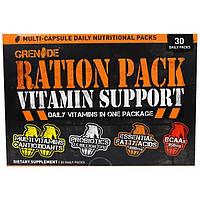 Grenade, Рацион, мультивитаминный комплекс, 30 суточных пакетиков