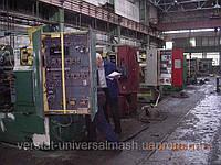 Капитальный ремонт и модернизация станков