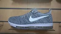 Мужские кроссовки Nike Zoom All Out Flyknit серые, подошва силикон