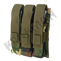 Подсумок для магазинов MP5 тройной - флектарн ||M51613199-GF