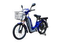 Электровелосипед   Lama (Blue)