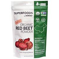 MRM, Органический порошок из красной свеклы Organic Red Beet Порошок, 240 г