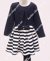 Платье с интересною юбкой для девочки 2520