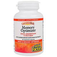 Natural Factors, Куркуминовое богатство, пищевая добавка для оптимизации памяти, 60 мягких желатиновых капсул с жидкостью