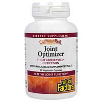 Natural Factors, Куркуминовое богатство, пищевая добавка для оптимизации здоровья суставов, 60 капсул в растительной оболочке