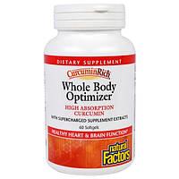 Natural Factors, Куркуминовое богатство, пищевая добавка для оптимизации здоровья всего тела, 60 мягких желатиновых капсул с жидкостью