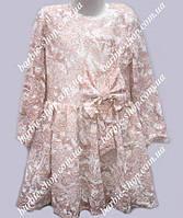 Ажурное платье для девочки 2524