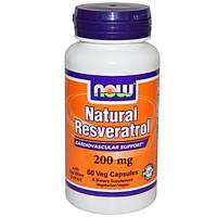 Now Foods, Природный ресвератрол, 200 мг, 60 капсул в растительной оболочке