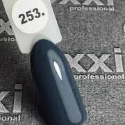 Гель лак Oxxi №253 (тёмный серо-синий эмаль ),8мл
