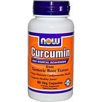 Now Foods, Куркумин, 60 капсул в растительной оболочке