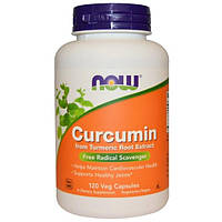 Now Foods, Куркумин, 120 вегетарианских капсул