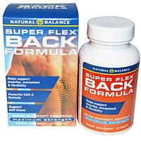 Natural Balance, Супер Флекс, формула для улучшения здоровья спины, максимальная сила, 60 таблеток