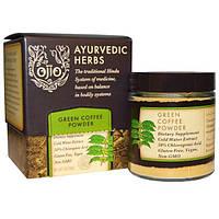 Ojio, Аюрведические травы, зеленый кофе молотый, 2 унции (56 г)
