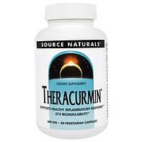 Source Naturals, Теракурмин, 600 мг, 60 Растительных капсул