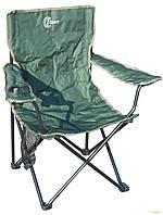 """Кресло раскладное туристическое """"Скаут"""" Ranger"""