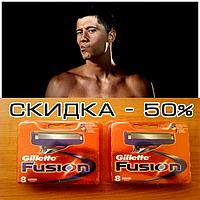 Лезвия для бритья Gillette Fusion (8) Распродажа со склада