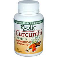 Wakunaga - Kyolic, Выдержанный чесночный экстракт с куркумином, 50 капсул