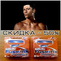 Лезвия для бритья Gillette Fusion Power (8) Распродажа со склада