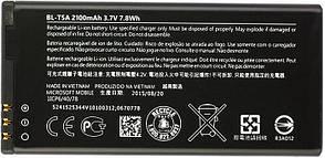 Аккумулятор для Microsoft Lumia 550 оригинальный, батарея BL-T5A
