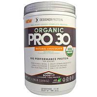 Designer Protein, Органический Про 30, белок для высокой производительности, натуральный шоколад, 1,29 фунта (586 г)