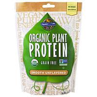 Garden of Life, Органический Растительный Белок, без Вкусовых Добавок, 8,0 унций (226 г)