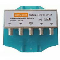 DiSEqC 2.0 4x1 WinQuest Waterprof в кожухе