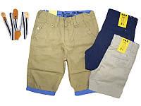 Бриджи коттоновые для мальчика, размеры 4,6,10,12 лет, S&D, арт. LY-318