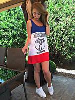 Спортивное легкое трехцветное платье, лого Moschino