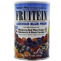 Natures Plus, Фрутеин, коктейль с высоким содержанием белка, сочные синие фрукты, 1,3 фунта (576 г)
