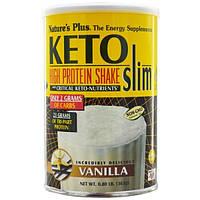 Natures Plus, Keto Slim, насыщенный протеиновый коктейль, ваниль, 0,80 фунта (363 г)